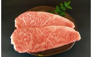 【250gが2枚!  在庫限り!】宮崎牛ロースステーキ(冷蔵)  G-9