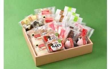 【B5601】六美 北海道小豆とりんごのスイーツセット