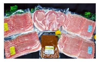 0006-018 山形県産豚肉と特製味噌