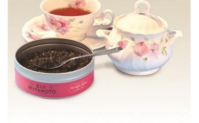 F3 英国が認めた新見産紅茶 2缶