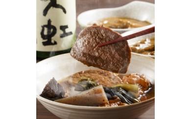 特別純米酒「天虹 誉富士」&おつまみ缶詰セット(e-12-006)【1006344】