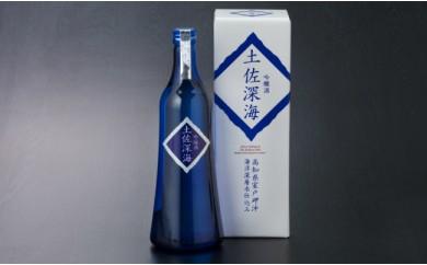 NM-44C5仙頭吟醸酒土佐深海720ml