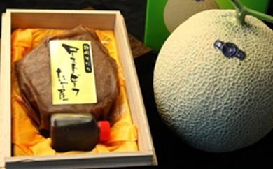 [№5754-0338]近江牛サーロインローストビーフ500g 最高級クラウンメロン詰合せ