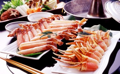 [№5809-1893]生ずわい蟹しゃぶしゃぶセット