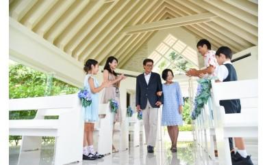 フルムーン フォトセレモニー ~バウ リニューアル~【1日1組限定】