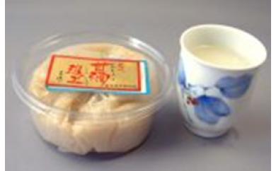 Z003 米こうじだけの甘酒 【15p】