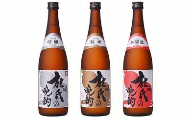 1-277 杜氏の晩酌 吟醸、純米、本醸造