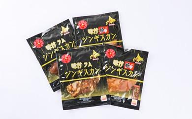 【A-040】【月10セット限定】たっぷり1600g! 豚とラムの食べ比べジンギスカンセット