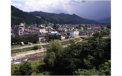 AR02 「小野川温泉」 1泊2食平日ペア+「酒造資料館」入場券