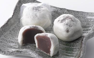 [№5533-0018]160年の歴史と伝統 薄皮ときわ饅頭