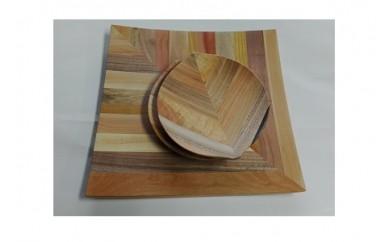 0058-002 スクエア皿(大)・木の葉皿ミニ2枚セット