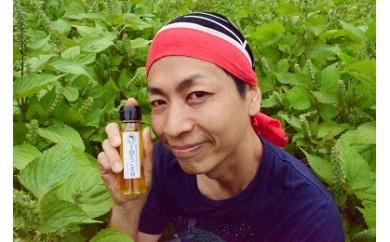 114.超希少!吉田ヒデヒト農園産『濃厚生えごま油』45g×6本セット