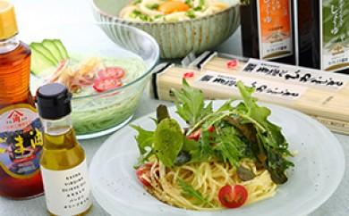 [№5668-0017]小豆島・土庄町の味比べ麺セット