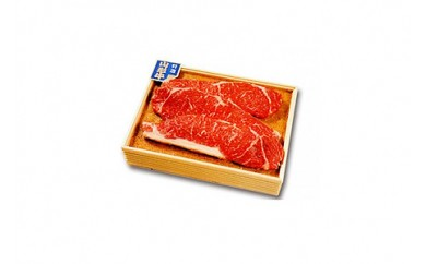 0006-002 山形牛肉べにばな味噌漬け・べにばな風味漬けセット