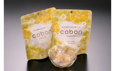 005-012 コーボンキャンディ レモンジンジャー(52g×4袋)