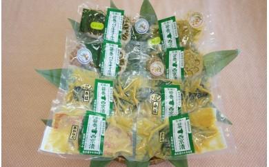 河内町産「キャビア・フィッシュ」×「西京漬の寺田屋」漬魚ボリュームセット