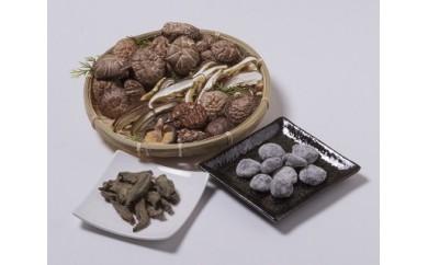 C303 九州産椎茸・椎茸珍味詰合せ