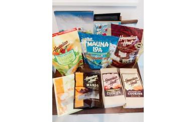 29-01f-010.ハワイで大人気のお土産&ハワイアンホーストのお菓子の詰め合わせ