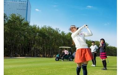 EA1 トム・ワトソンゴルフコース全日プレー券