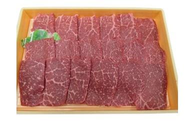 RB154 広島牛もも肉(焼肉用)【1.5P】