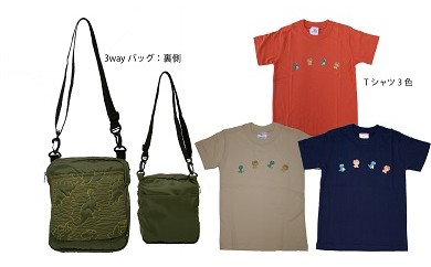 B-7 恐竜刺繍3wayバッグ・子供用Tシャツ