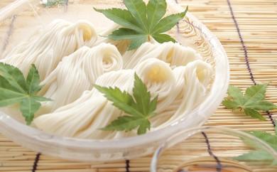 [№5668-0039]小豆島・銀四郎の手延べ素麺「国内産小麦100%」2kg