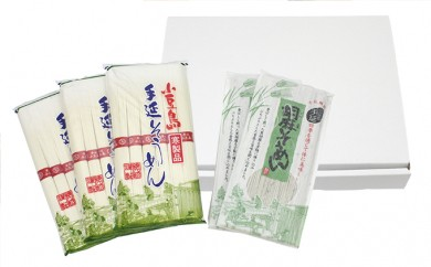 [№5668-0041]小豆島・銀四郎の手延べ素麺詰合せ TX-20