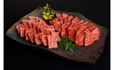 D-4 うぶやま牛焼き肉セット