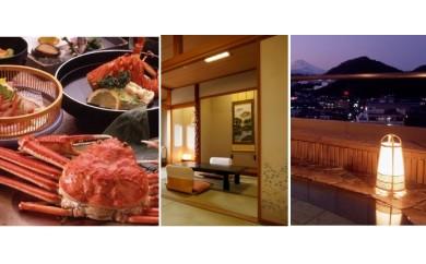 100-009 富士山を望む露天風呂 三楽の宿さかや 平日限定 1泊2食付 ペア宿泊券