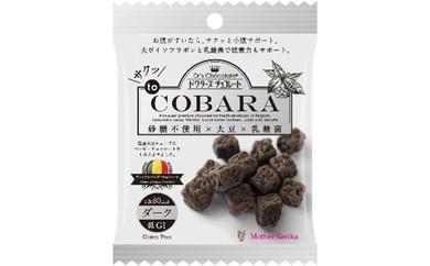ドクターズチョコレート サクッ to COBARA