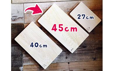 青森ヒバのまな板(大)45cm