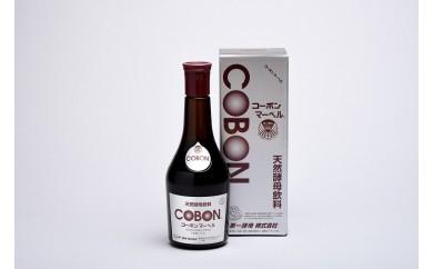 400-002 天然酵母飲料「コーボンマーベル」(525ml×24本)