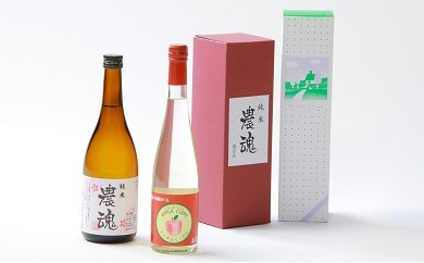 A-33 日本酒・アップルシードルセット