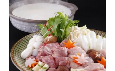 AB-5.【鍋が恋しい季節にふーふー温活】 大和肉鶏 水炊きセット