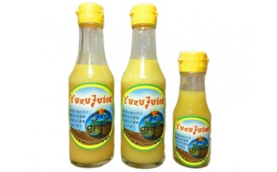 自然農法 ゆの酢(柚子果汁100%)200ml2本、70ml 1本