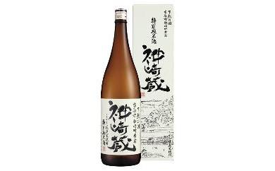 A112 仁勇 特別純米 神崎蔵 1800ml(化粧箱入り)