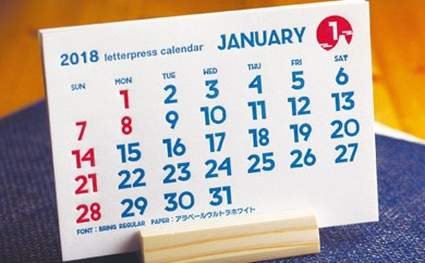B96-1 2018年活版印刷卓上カレンダー(12枚入×2セット)