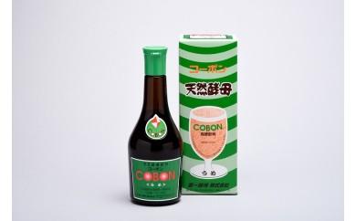 150-002 天然酵母飲料「コーボンうめ」(525ml×12本)