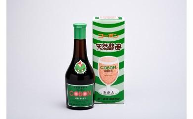 020-011 天然酵母飲料「コーボンみかん」(525ml×2本)
