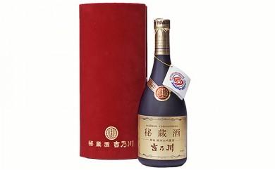 2-108 秘蔵酒 吉乃川
