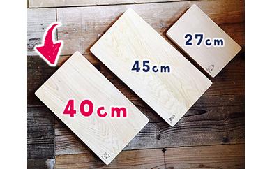 青森ヒバのまな板(中)40cm