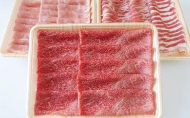 [№5644-0384]飛騨牛・豚肉 スライスセット1,5kg