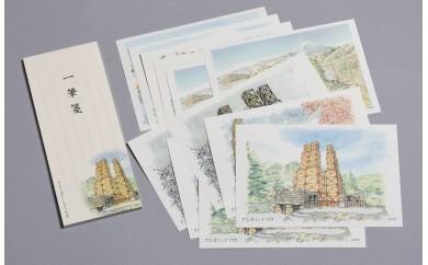 005-018 伊豆の国イラスト絵はがき一筆箋セット