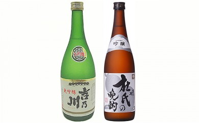 1H-032 大吟醸 吉乃川、杜氏の晩酌 吟醸