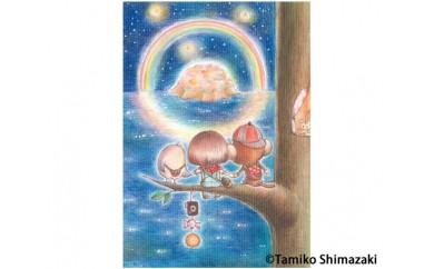 No.025 アートフレーム「twinkle rainbow」