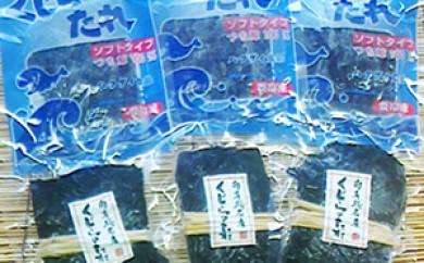 [№5651-0324]鯨のたれ2種×3パックセット(各2セット)