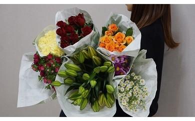 040-003 季節のお花詰め合わせ
