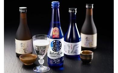 [B194]越の誉 発泡酒と銀の翼(柏崎地区限定販売酒)セット