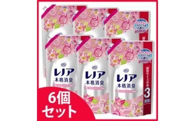 レノア本格消臭 フローラルフルーティーソープの香り 詰替用 超特大(1.35L)
