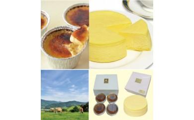 成熟チーズ(ホール)&アイスブリュレ